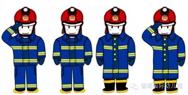 消防员叔叔,我们来啦!